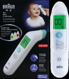 德国博朗额温计FHT1000家用婴幼儿童宝宝电子体温计红外线额温枪