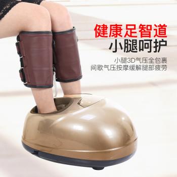 宏太HTASK 足疗机脚部按摩器全气囊带绑腿 HT-01PM-B