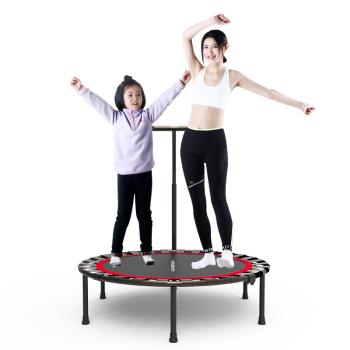 宏太HTASK 家用40寸带扶手蹦床折叠健身器材 HT-03DM