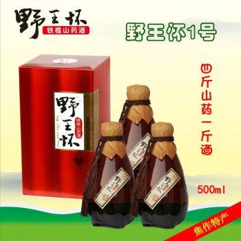 铁棍山药酒 野王怀1号酒(500ml*6瓶)