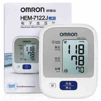 歐姆龍電子血壓計HEM-7122J上臂式