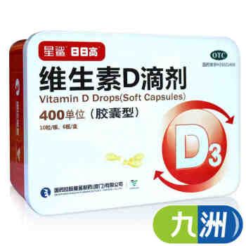 星鲨维生素D滴剂胶囊型60粒