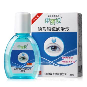 伊麗視隱形眼鏡潤眼液10ml