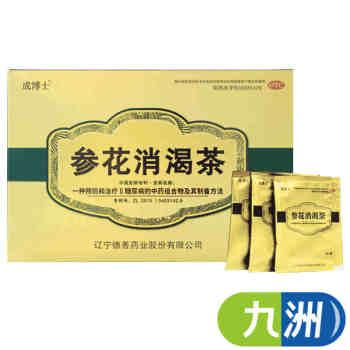 成博士参花消渴茶3g*60包 II型糖尿病