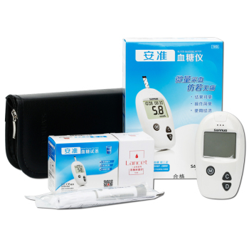 三諾安準血糖儀測試儀血糖試紙