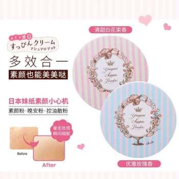 可乐美 素颜保湿蜜粉饼 五颜六色玫瑰香