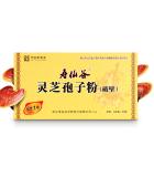 寿仙谷灵芝孢子粉(破壁)仙芝1号2g*90包