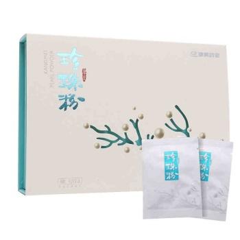 康美珍珠粉3g*16袋