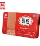 福牌阿膠(鐵盒)250g