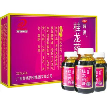 葛洪桂龙药膏202g*3瓶