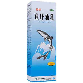 星鲨鱼肝油乳500ml