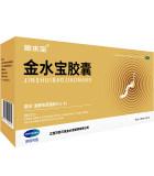 金水宝胶囊90粒*3小盒 发酵虫草菌粉(Cs-4)