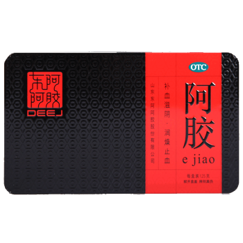 送玫瑰花茶45g】东阿阿胶125g