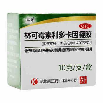 諾舒林可霉素利多卡因凝膠10g