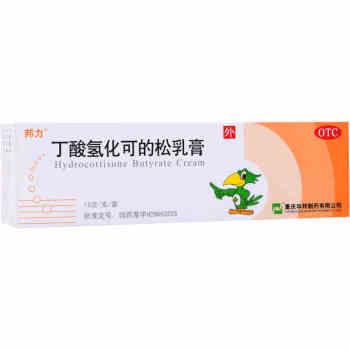 邦力丁酸氢化可的松乳膏15g