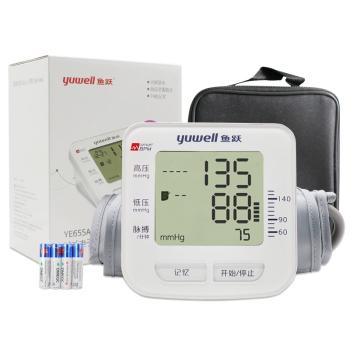 鱼跃电子血压计YE655A