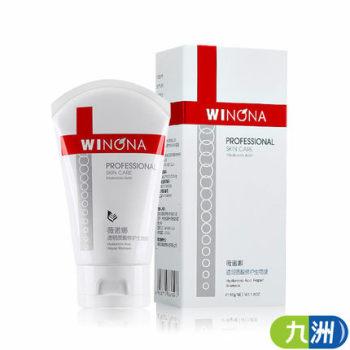 50g透明質酸修護生物膜