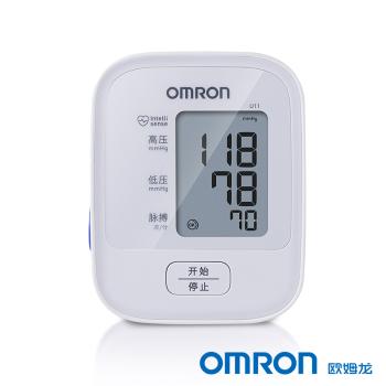 歐姆龍電子血壓計上臂式U11