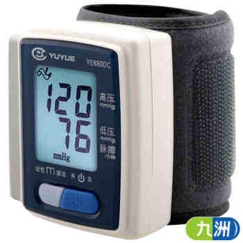 魚躍腕式電子血壓計YE8800C
