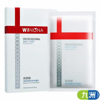 薇諾娜透明質酸修護生物貼敷料25g*6貼醫院同款保濕修護貼膜醫美