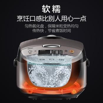 美的电饭煲RS4057