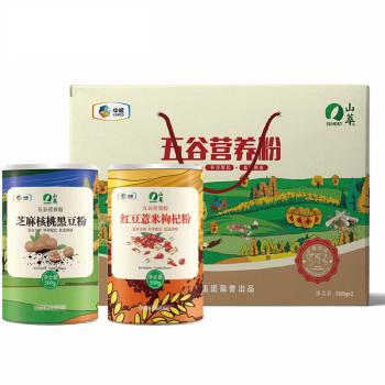 中粮山萃五谷营养粉500g*2 红豆薏米枸杞粉 芝麻核桃黑豆粉