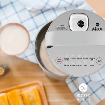美的豆浆机DJ13B-HKCZ3