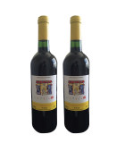 中粮名庄荟法国-进口卡普锐斯香吻干红葡萄酒礼盒