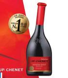 法国进口歪脖子香奈半甜红葡萄酒6瓶/箱