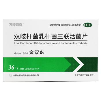 金双歧双歧杆菌乳杆菌三联活菌片36片
