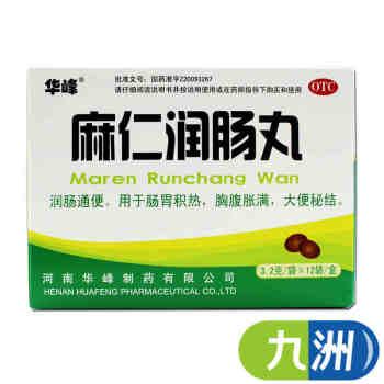 华峰麻仁润肠丸3.2g*12袋