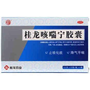 桂龙咳喘宁胶囊0.5g*48粒