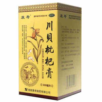 康寿川贝枇杷膏300ml