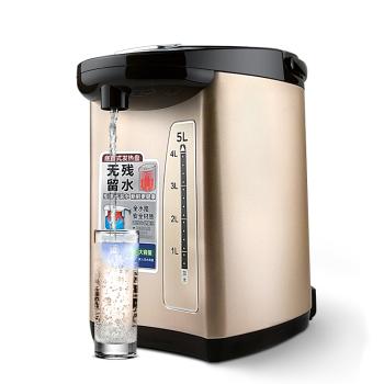 美的电水壶PF709-50T