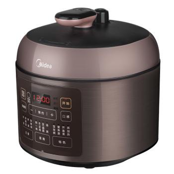 美的电压力锅(新品)PSS2522P