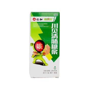 仁和川贝清肺糖浆100ml