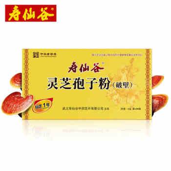 壽仙谷牌破壁靈芝孢子粉|2.0g*90包|壽仙谷