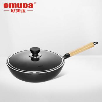 欧美达伯爵系列-重力铸造不粘炒锅30cm