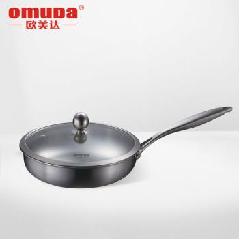 欧美达公爵复合三层钢26CM煎锅