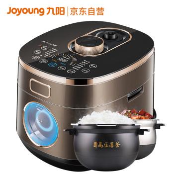 九阳电压力锅IH电磁压力煲5L高压锅电饭锅50K5压力煲