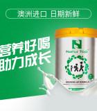 澳洲原装进口 诺崔特儿童及青少年学生成长高钙奶粉