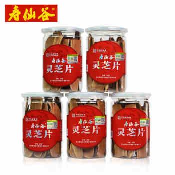 壽仙谷靈芝片60克*5瓶