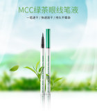 MCC(摩肯)绿茶眼线液笔0.4g