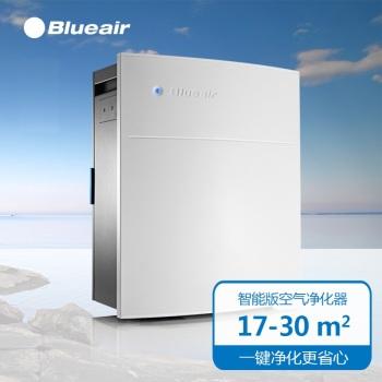 布魯雅爾空氣凈化器270ESlim