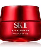 日本SK-II微肌因赋活修护精华霜 大红瓶80g 滋润型