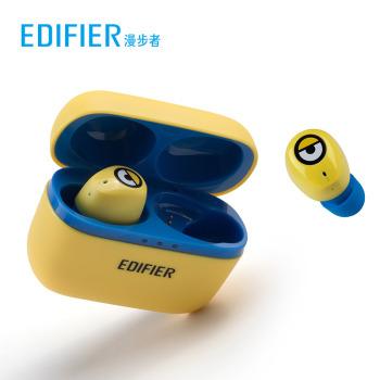 漫步者(EDIFIER)W3真無線立體聲藍牙耳機小黃人定制版