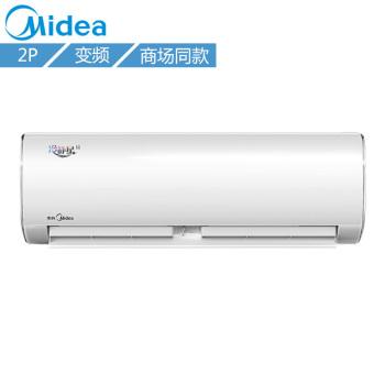 美的2匹变频冷暖壁挂静音空调KFR-50GW/BP2DN1Y-PC400(B3)