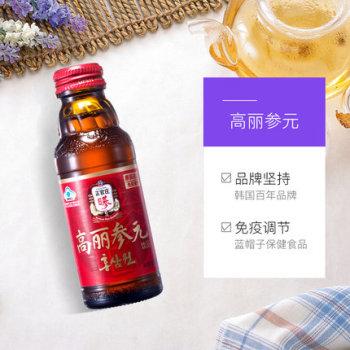 韩国正官庄进口高丽参元饮品 提升免疫开瓶即饮
