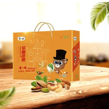 中粮v365乐享团圆干果礼盒
