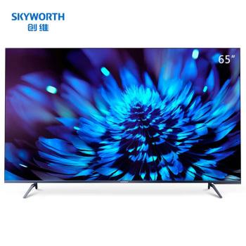 創維Skyworth65英寸4K超高清全面屏智能網絡平板電視65G35